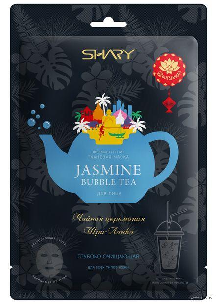 """Тканевая маска для лица """"Jasmine Bubble Tea. Глубоко очищающая"""" (25 г) — фото, картинка"""