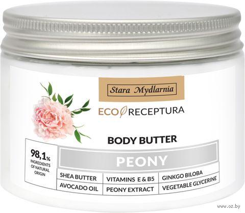 "Масло для тела ""Пион"" (300 мл) — фото, картинка"