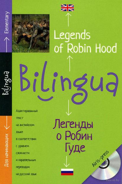 Legends of Robin Hood (+ CD)