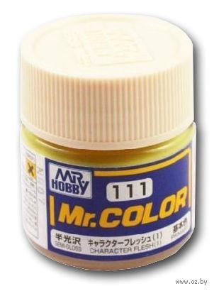 Краска Mr. Color (character flesh, C111)