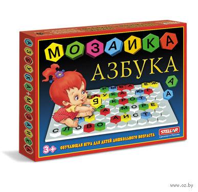 """Мозаика """"Азбука"""" (30 мм; 110 деталей)"""