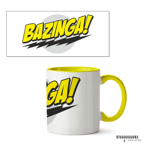 """Кружка """"Bazinga. Теория большого взрыва"""" (желтая) — фото, картинка"""
