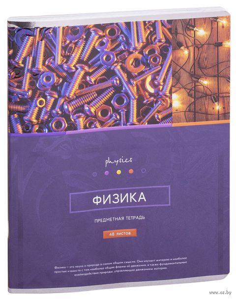"""Тетрадь полуобщая в клетку """"Новый век. Физика"""" (48 листов) — фото, картинка"""