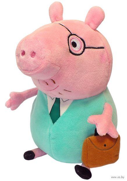 """Мягкая игрушка """"Папа Свин с кейсом"""" (30 см) — фото, картинка"""