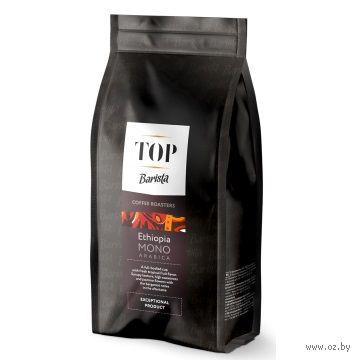 """Кофе зерновой """"Barista Top. Ethiopia"""" (1 кг) — фото, картинка"""