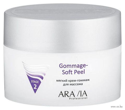 "Крем-гоммаж для массажа лица ""Gommage Soft Peel"" (150 мл) — фото, картинка"