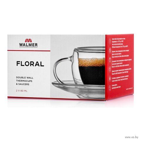 """Чашка с блюдцем """"Floral"""" (2 шт.; 80 мл) — фото, картинка"""