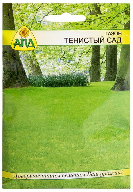 "Газон ""Тенистый сад"" (упаковка 30 грамм)"