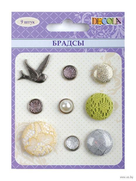 """Набор брадсов """"Decola"""" №4 (9 шт)"""