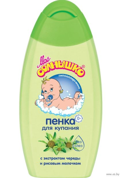 Пена для ванн детская с чередой (200 мл)