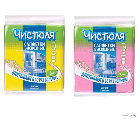 Салфетка для уборки вискозная (3 шт.; 340х380 мм) — фото, картинка