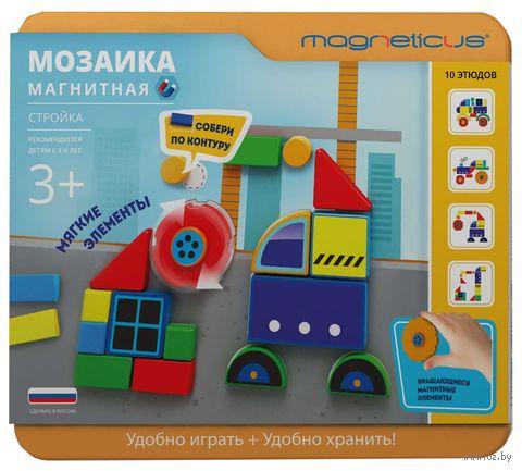 "Мозаика магнитная ""Стройка"" (21 элемент) — фото, картинка"