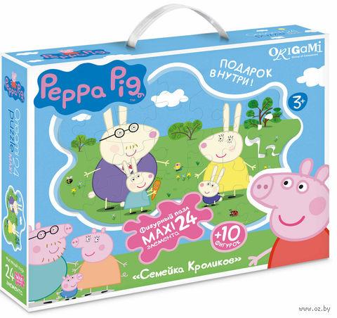 "Пазл ""Свинка Пеппа. Семья кроликов"" (24 элемента) — фото, картинка"