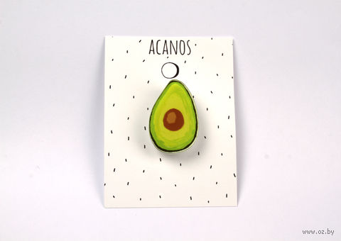 "Брошка ""Авокадо"" (оргстекло; арт. 20039) — фото, картинка"