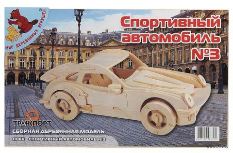 """Сборная деревянная модель """"Спортивный автомобиль №3"""" — фото, картинка"""