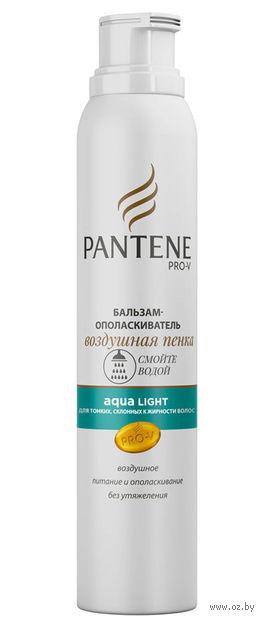 """Бальзам-ополаскиватель для волос """"Воздушная пенка. Aqua Light"""" (180 мл) — фото, картинка"""