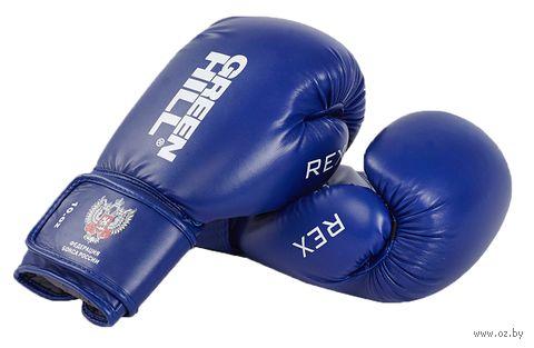 Перчатки боксерские REX BGR-2272 (10 унций; синие) — фото, картинка