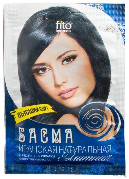 """Басма натуральная иранская """"Элитная"""" (25 г)"""