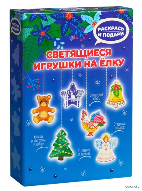"""Набор для росписи по дереву """"Светящиеся игрушки на елку"""" — фото, картинка"""