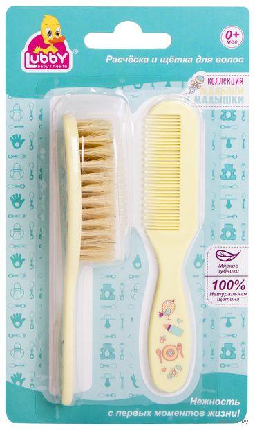 Набор для ухода за волосами детский (расческа, щетка) — фото, картинка