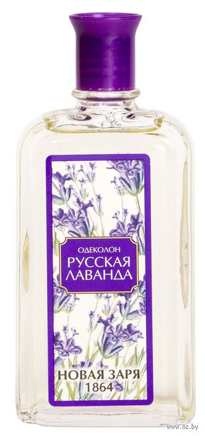 "Одеколон ""Русская лаванда"" (85 мл) — фото, картинка"