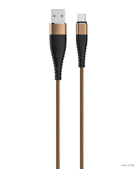 Кабель Olmio Solid USB 2.0 - microUSB (золотистый) — фото, картинка