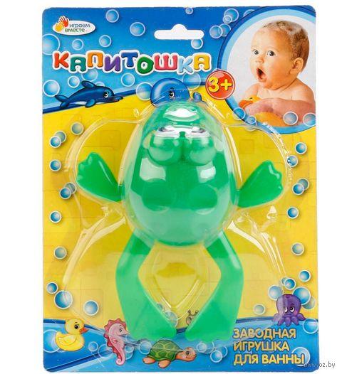 "Заводная игрушка для купания ""Лягушка"" — фото, картинка"