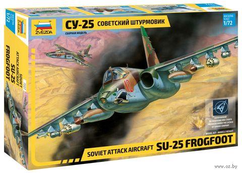 """Сборная модель """"Советский штурмовик Су-25"""" (масштаб: 1/72) — фото, картинка"""