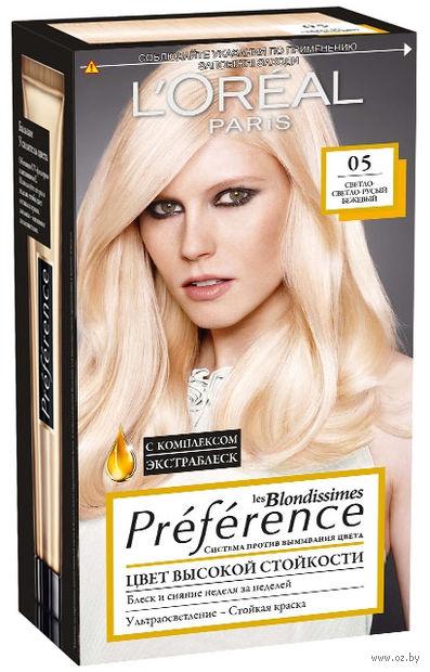 """Краска для волос """"Preference"""" (тон: 05, cветло-светло-русый бежевый)"""