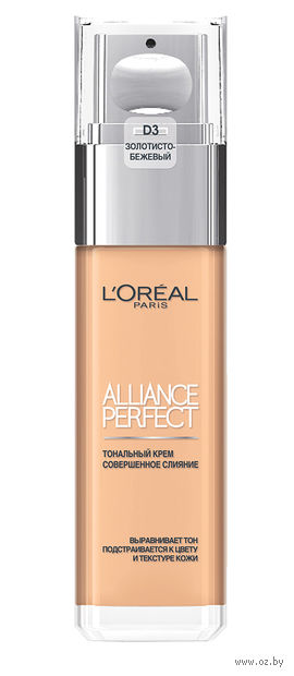 """Тональный крем для лица """"Alliance Perfect"""" (тон: D3, золотисто-бежевый; 30 мл)"""