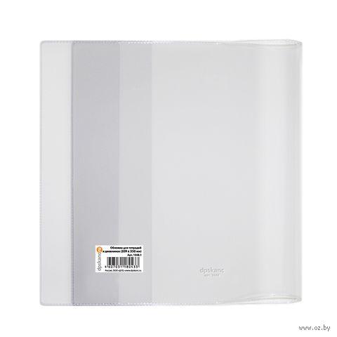 Обложка для дневников и тетрадей (110 мкм; 209х350 мм) — фото, картинка