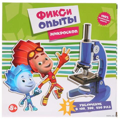 """Микроскоп """"Фиксиопыты"""" — фото, картинка"""