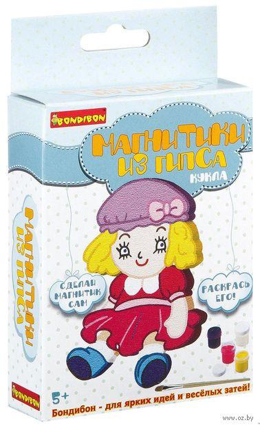 """Набор для изготовления гипсового магнита """"Кукла"""" — фото, картинка"""