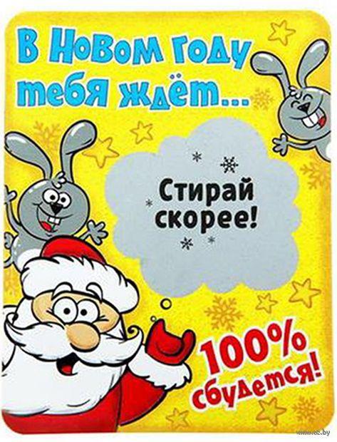 """Магнит на холодильник """"В Новом Году"""" (арт. 10742358) — фото, картинка"""