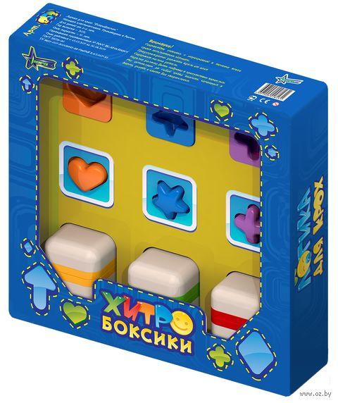 """Развивающая игрушка """"Логика для крох. Хитробоксики"""" (коробка)"""