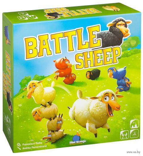 Battle Sheep — фото, картинка