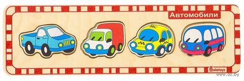 """Рамка-вкладыш """"Автомобили"""" — фото, картинка"""