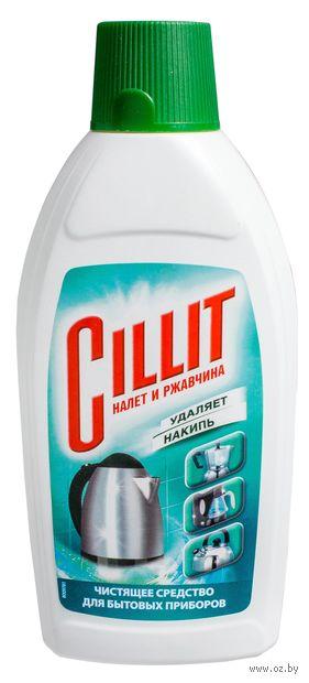 Чистящее средство Cillit для удаления накипи (450 мл)