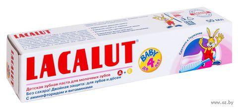 """Зубная паста детская """"Lacalut Baby"""" (50 мл) — фото, картинка"""