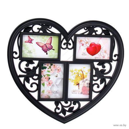"Рамка пластмассовая ""Сердце"" на 4 фото (10х15 см; арт. 10989632) — фото, картинка"