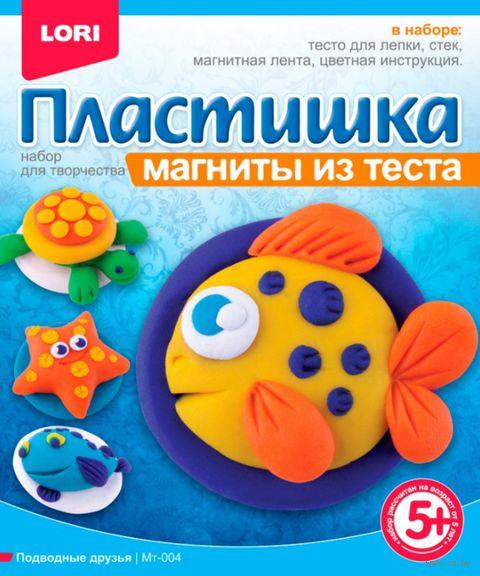 """Фигурки на магнитах """"Подводные друзья"""" — фото, картинка"""