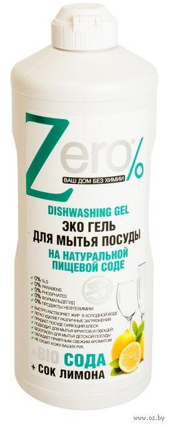 """Гель для мытья посуды """"Пищевая сода"""" (500 мл) — фото, картинка"""