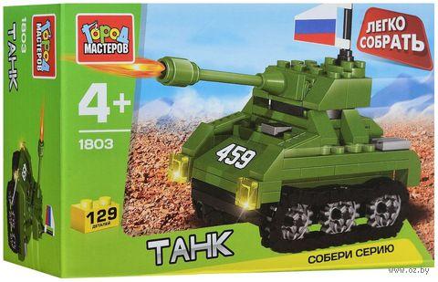 """Конструктор """"Танк"""" (129 деталей) — фото, картинка"""