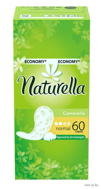 Ежедневные прокладки NATURELLA Normal Deo (60 шт.)