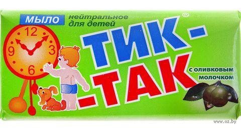 """Мыло """"Тик-Так"""" нейтральное с оливковым молочком (100 г)"""