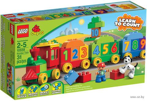 """LEGO Duplo """"Считай и играй"""""""