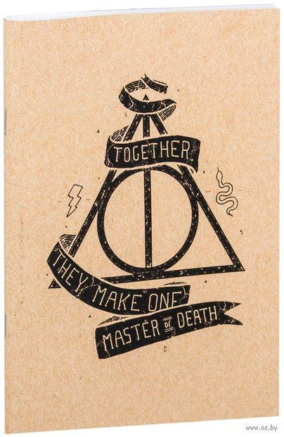 "Блокнот крафт ""Гарри Поттер. Дары смерти"" (А5; арт. 740) — фото, картинка"
