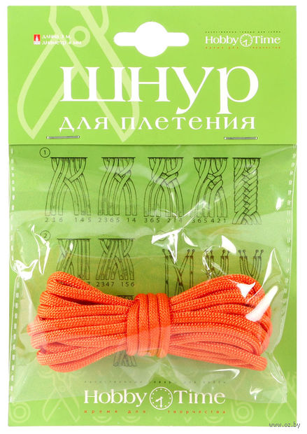 """Шнур для плетения """"Оранжевый"""" (3 м) — фото, картинка"""