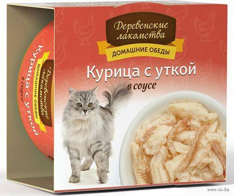 """Консервы для кошек """"Домашние обеды"""" (80 г; курица с уткой) — фото, картинка"""