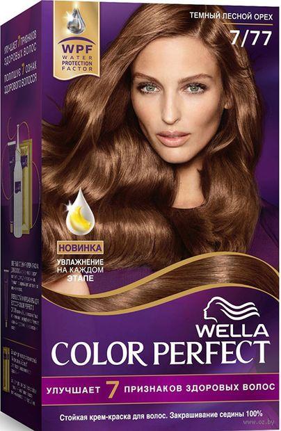 """Крем-краска для волос """"Wella Color Perfect"""" тон: 7/77, темный лесной орех — фото, картинка"""